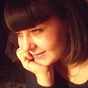 Александра, 26, г.Кыштым