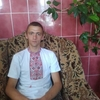 Mikola, 25, Shepetivka