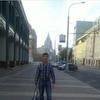 Атхамжон Эргашев, 27, г.Исфана