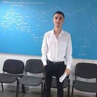 Дмитрий, 25 лет, Скорпион, Ижевск