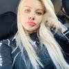 Julia, 29, г.Сочи