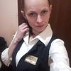 Анюта, 26, г.Попельня