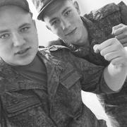 Кирилл 24 года (Лев) Самара