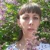 Олеся, 37, г.Иланский