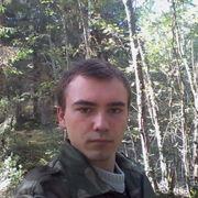 Павел 26 Минск