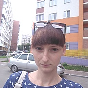 Татьяна, 26, г.Новокуйбышевск