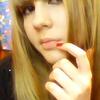 Алиса, 24, г.Зуевка