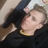 Алексей, 18, г.Житомир