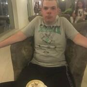 Серёжа, 16, г.Кривой Рог