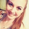 Аня, 25, г.Одесса