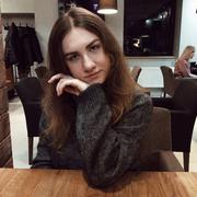 Mary, 20, г.Дубай