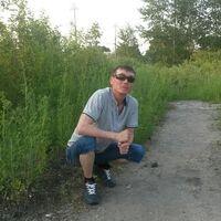 Евгений, 33 года, Дева, Белогорск
