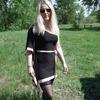 Марина, 36, г.Воронеж