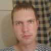 Юрий, 26, г.Благовещенск