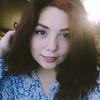 Александра Чайковская, 18, Нікополь