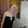 Ирина, 35, г.Усть-Катав