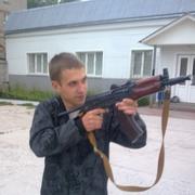 Александр  Карпов 32 Пенза