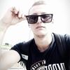 Yurii, 20, г.Bielsko-BiaÅ'a