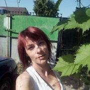Яна, 25, г.Белгород