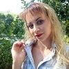 Алина, 24, г.Самара