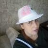 Елена, 40, г.Ростов-на-Дону