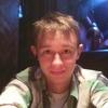 Александр, 26, г.Трехгорный