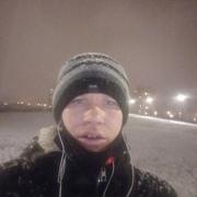 Artur Hryhoriev 51 Бидгощ