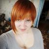 Наталья, 29, г.Новокузнецк