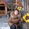 Эльза, 37, г.Ачит