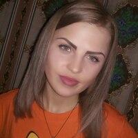 Вика, 29 лет, Дева, Киев