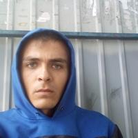 Максим, 19 лет, Овен, Сумы