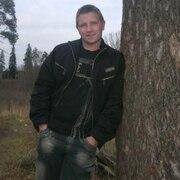 Андрей 26 Приморско-Ахтарск
