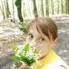 Іrina, 31, Chervonograd