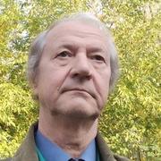 Валерий 69 Пермь