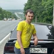 Яков 30 Владивосток