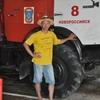 Сергей, 43, г.Озерск