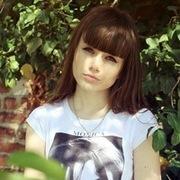 Ekaterina, 25, г.Миасс