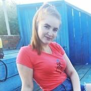 Юлия, 21, г.Кинешма