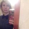 Ольга, 37, г.Томск