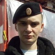 Ростислав 24 Ольга