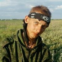 Евгений, 29 лет, Лев, Уфа