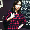Елена Лялина, 32, г.Валенсия