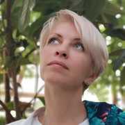 Елена 41 Ставрополь
