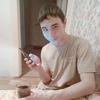 Юрий, 24, г.Улан-Удэ