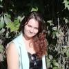 Анна, 33, г.Старый Оскол