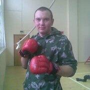 Владислав 29 Екатеринбург