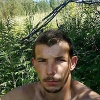 Дима, 32 года, Весы, Новый Уренгой