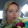 Helen, 46, г.Кисловодск