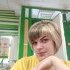 Ангелина, 27, г.Александрия