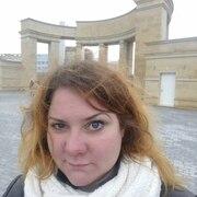 Антонина, 33 года, Весы